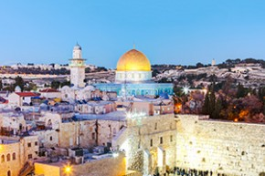 The Conscious Travelers Guide to Israel: A Journey Through the Holy Land