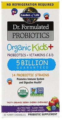 Garden-of-Life-Kids-Probiotic-Chewables